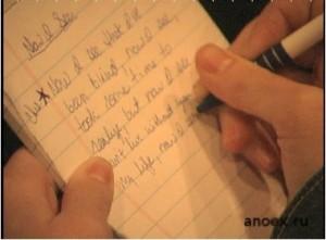 Образцы почерка