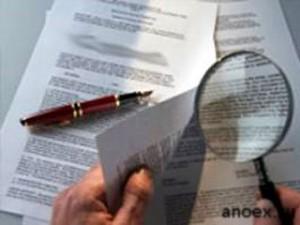 Судебно-техническая экспертиза документов